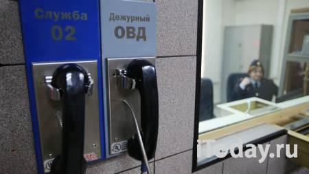 В Петербурге женщина с ножом напала на девятилетнего сына - 18.04.2021