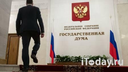 Комитет Госдумы обсудил организацию агитации при многодневном голосовании - 19.04.2021