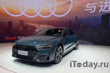 В Китае стартовал Шанхайский международный автосалон Auto Shanghai (2021)