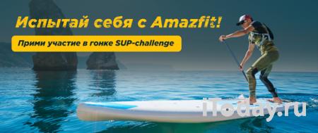 Amazfit собирает команду SUP-сёрфингистов
