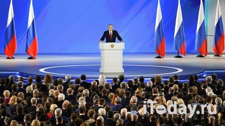 Путин проведет совещания по подготовке к посланию Федеральному собранию - 19.04.2021