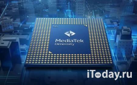 MediaTek перейдет на 4 нм техпроцесс раньше Qualcomm