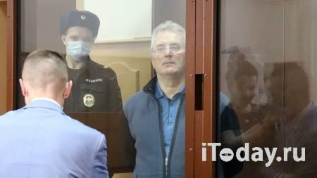 Суд арестовал деньги и недвижимость по делу Белозерцева - 19.04.2021