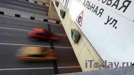 В Лефортовском тоннеле в Москве столкнулись четыре автомобиля - 19.04.2021