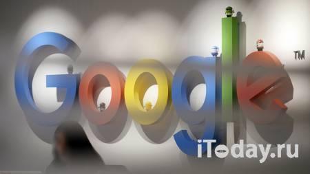 ФАС возбудила дело против Google - 19.04.2021