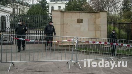 Власти Праги потребовали от посольства России вернуть полгектара земли - 19.04.2021