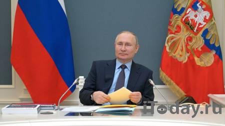 Путин рассказал о подготовке послания Федеральному собранию - 19.04.2021