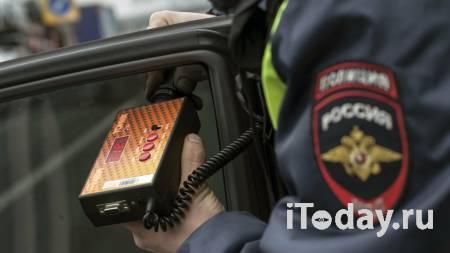В Москве пройдет рейд по проверке тонированных автомобилей - 20.04.2021