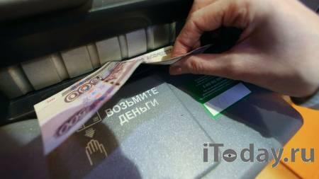 В Королеве фальшивомонетчик обманул банкоматы почти на 900 тысяч рублей