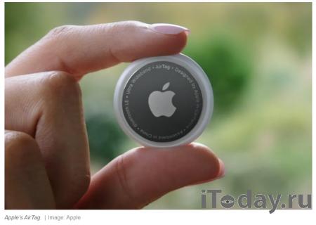 Apple AirTag поступят в продажу 30 апреля