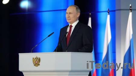 Путин в своем послании подготовил нечто новое для россиян - 21.04.2021