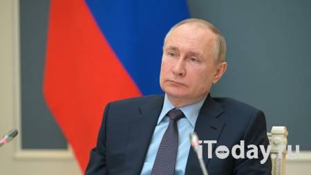 Путин обратится с посланием к Федеральному собранию - 21.04.2021