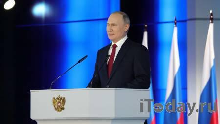 Путин в послании затронет темы безопасности и внешней политики - 21.04.2021