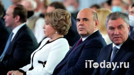 Володин: Госдума обсудит вопрос принятия законов по поручениям президента - 21.04.2021