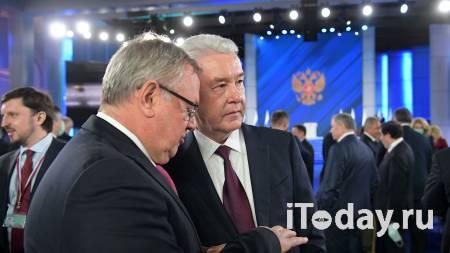 """Собянин отметил """"мощный сигнал"""" для властей в послании президента - 21.04.2021"""