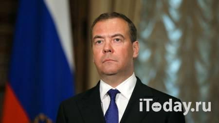 Медведев прокомментировал послание Путина Федеральному собранию - 21.04.2021