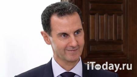 Асад выдвинул свою кандидатуру на выборы президента Сирии - 21.04.2021