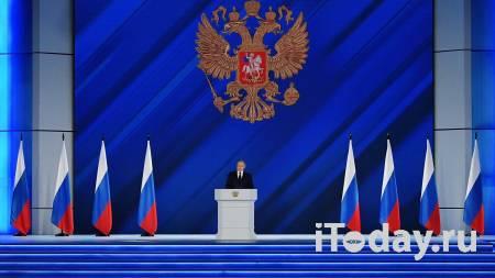 В Кремле рассказали, как готовились к посланию президента - 21.04.2021
