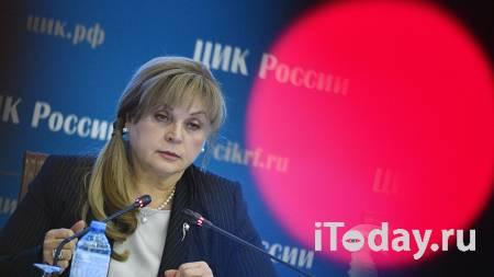 Памфилова надеется, что все права Навального будут обеспечены - 21.04.2021