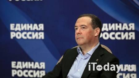 Медведев назвал послание Путина планом развития России
