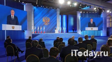 Эксперт прокомментировала предложения Путина по внешней политике