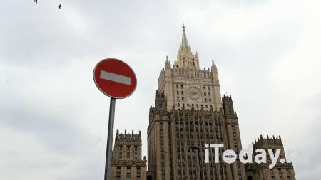 Россия объявила десять американских дипломатов персонами нон грата - 21.04.2021