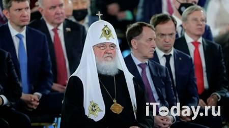 Политологи оценили послание Путина Федеральному собранию - 21.04.2021