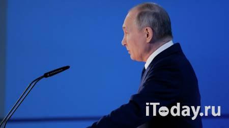 """""""Основной разворот"""". Эксперты прокомментировали послание Путина"""