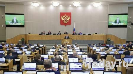 В Госдуме готовят инициативы против вмешательства в выборы - 21.04.2021