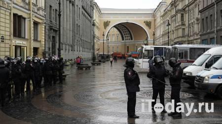 В Петербурге задержали 25 участников несогласованной акции - 21.04.2021