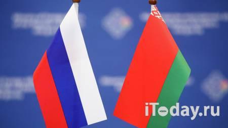 Посол России в Белоруссии рассказал о союзных программах двух стран - 22.04.2021