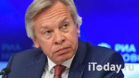 Пушков оценил реакцию Белого дома на заявление Путина о Шерхане и Табаки - 22.04.2021
