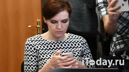 Суд арестовал пресс-секретаря Навального Киру Ярмыш - 22.04.2021
