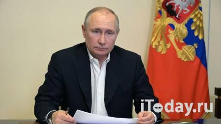 Путин в четверг проведет международный телефонный разговор - 22.04.2021