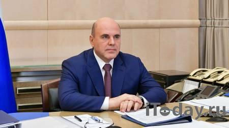 Мишустин назвал выполнение послания Путина ориентиром правительства - 22.04.2021
