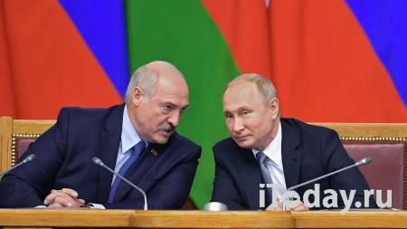 В Кремле рассказали, что обсудят Путин и Лукашенко на встрече в Москве - 22.04.2021