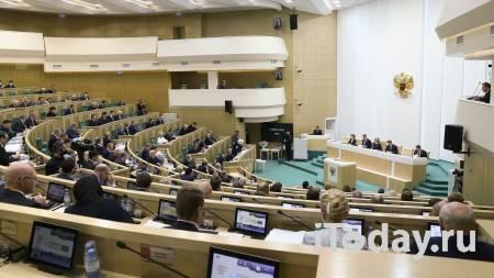 Совфед проведет мониторинг сценариев внешнего вмешательства - 22.04.2021