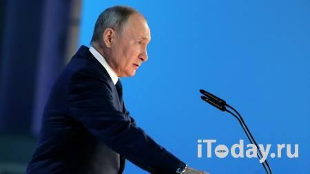 В Совфеде рассказали, что потребуется для реализации послания Путина - 22.04.2021