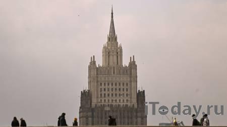 МИД пообещал ответить на сокращение штата российского посольства в Чехии - 22.04.2021
