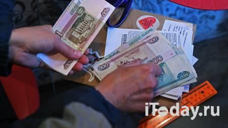 Курский почтальон пять лет забирала себе чужую пенсию - 22.04.2021