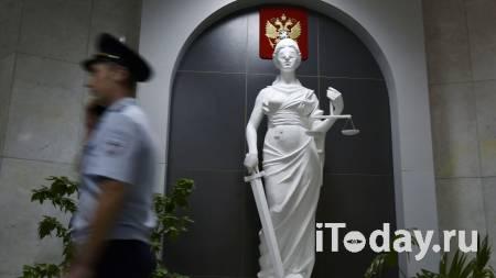 Застройщик ЖК Chkalov отозвал миллиардный иск к Минцу и владельцам Vesper - Недвижимость 22.04.2021
