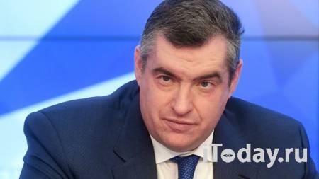 Слуцкий посоветовал Чехии потребовать компенсации у Вашингтона - 22.04.2021