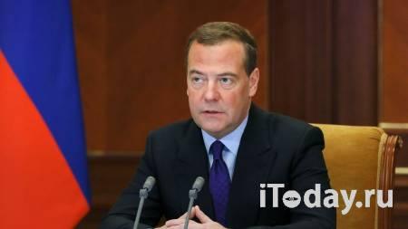 Медведев призвал ЕР выполнить поручения Путина быстро и эффективно - 22.04.2021