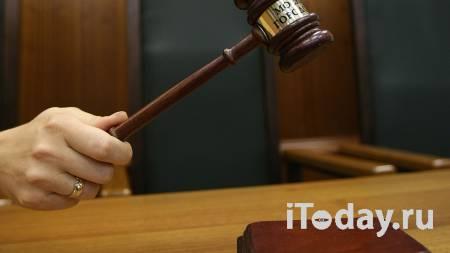 Суд дал 16 лет колонии главарю банды за убийство восьми человек в 1990-е - 22.04.2021