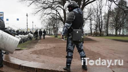 В Петербурге арестовали четырех участников несогласованной акции - 22.04.2021