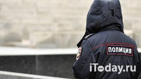 В Москве троих полицейских заподозрили в получении крупной взятки - 22.04.2021