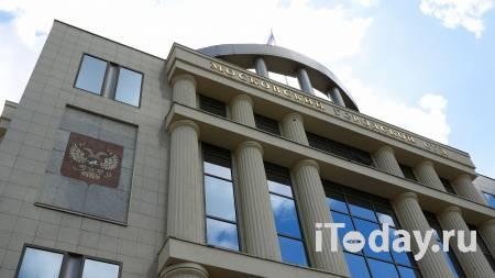 Доцента кафедры МАИ Воробьева приговорили к 20 годам колонии за госизмену - 23.04.2021