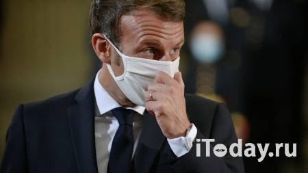 Во Франции сотня офицеров написала грозное письмо Макрону