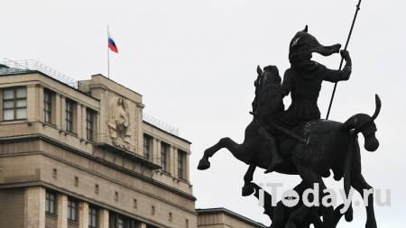 """Лидер православного движения """"Сорок Сороков"""" решил идти в Госдуму - 27.04.2021"""