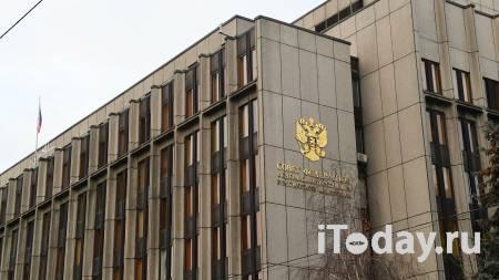 В СФ призвали вернуть отношения России и Германии в позитивную повестку - 28.04.2021